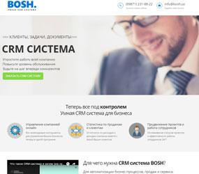 crm-bosh