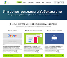 internet-reklama